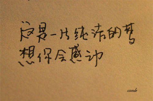那些文艺唯美,简短诗意的说说