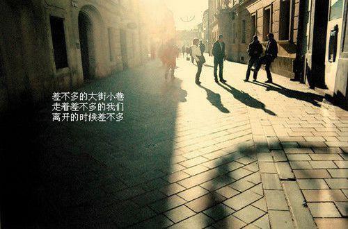 别人必赞的励志说说:没有承受困难的能力,就没有希望了