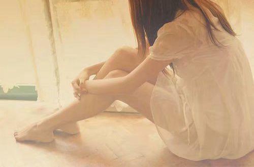 分手后的伤感说说大全:我努力不放,你冷淡,你让分手就这样