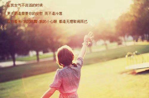 励志、心灵鸡汤的经典说说:纵然被命运的铁蹄狠狠践踏,也顽强地