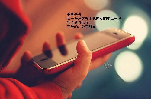 2016最新光棍节一句话qq说说