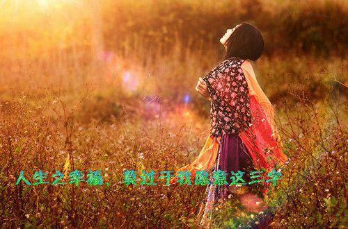 2017小清新唯美的说说