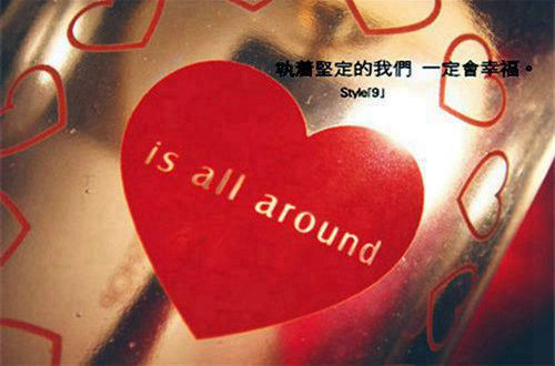 分手快乐的爱情个性说说:我们擦肩而过却表现得像陌生人