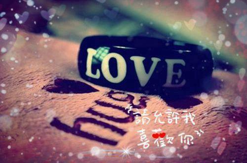 刻骨铭心QQ爱情说说既相爱又相恋的我们却不能相守一生。