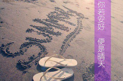 龙年春节震撼整个宇宙的伤感QQ说说