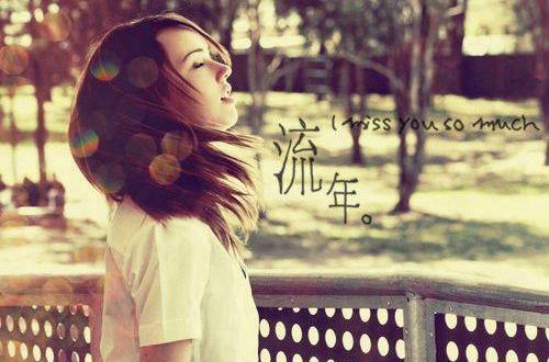 文艺小清新的说说:一只风筝,一生永远只为一根线冒险