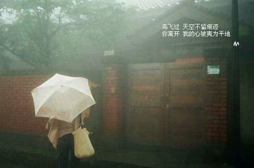 刺痛内心的伤感说说:无边无际的寂寞,像一团可怕的黑雾…